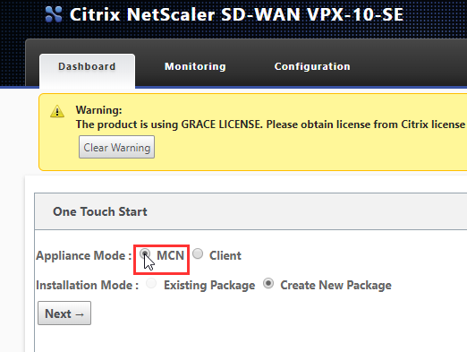 Getting Started with Citrix SDWAN – Citrix and Stuff